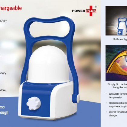 Personalized 7 Step Rechargeable Lantern (Can Be Hanged Easily)