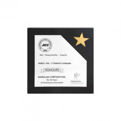 """Personalized Acc Engraving Area Memento (4.75""""X4.75"""")"""