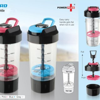 Personalized Blizzard Shaker With Mixer Handle (With Supplement Basket)