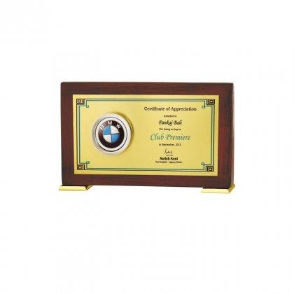 Personalized Bmw Award Memento