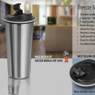 Personalized Breezze Vacuum Mug (500 Ml)