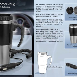 Personalized Car Heater Mug: With Car / USB Charger (500Ml)