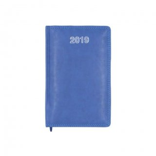 Personalized Chief Diary