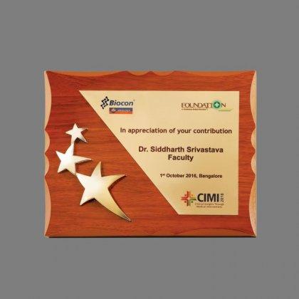 Personalized Cimi 2018 Star Trophy
