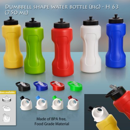 Personalized dumbbell shape water bottle big (750 ml)