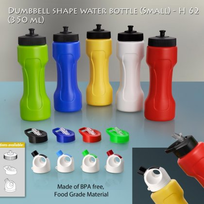 Personalized dumbbell shape water bottle small (350 ml)