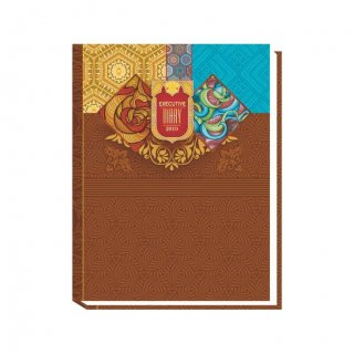 Personalized Executive Diary (Brown)