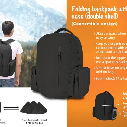 Personalized Folding Backpack With Hard Case (Double Shell)