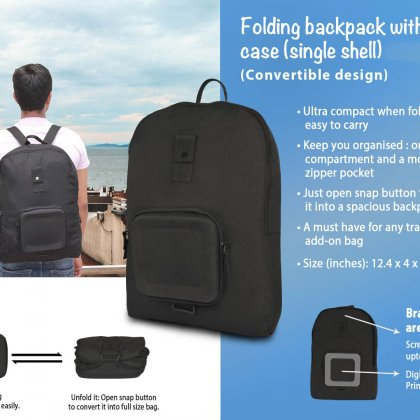 Personalized Folding Backpack With Hard Case (Single Shell)