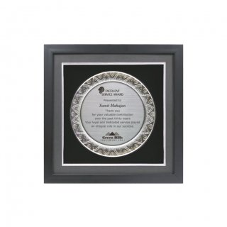 "Personalized Green Hills Engraving Area Memento (5"" Dia)"