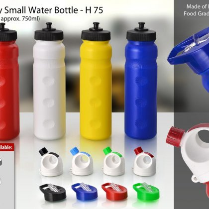 Personalized grippy water bottle small