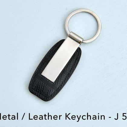 Personalized long barrel metal/pu keychain