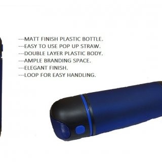 Personalized Matt Plastic Bottle (420 Ml)