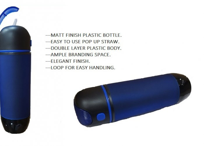 Personalized Matt Plastic Bottle (420 Ml)