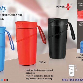 Personalized Mighty Stainless Steel Magic Coffee Mug With Silicon Strap (350 Ml) (Spill Free Design)