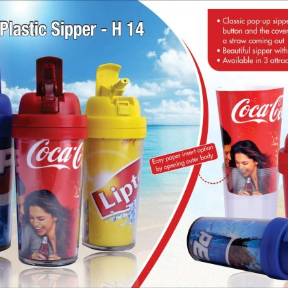 Personalized pop-up plastic sipper (paper not included)