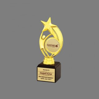 Personalized Qatar Airlines Star Trophy