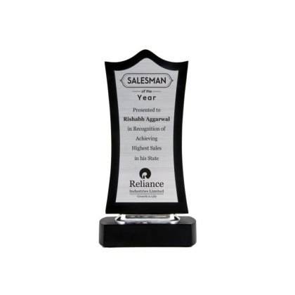 """Personalized Reliance Engraving Area Trophy (6""""X2"""")"""