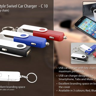 Personalized USB Style Swivel Car Charger