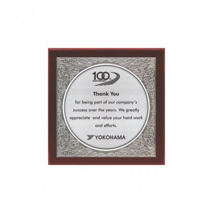 "Personalized Yokohama Engraving Area Memento (7"" Dia)"