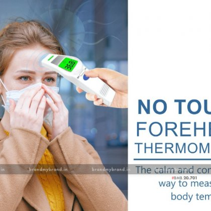 Portronics Forehead Themometer - UFR106