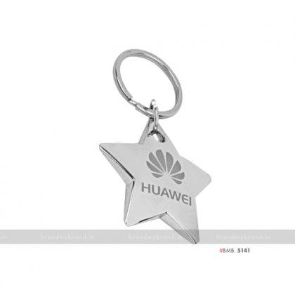 Personalized Huawei Keychain
