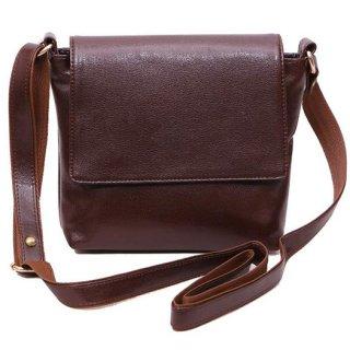 Personalized Messenger/ Sling Bag - Big